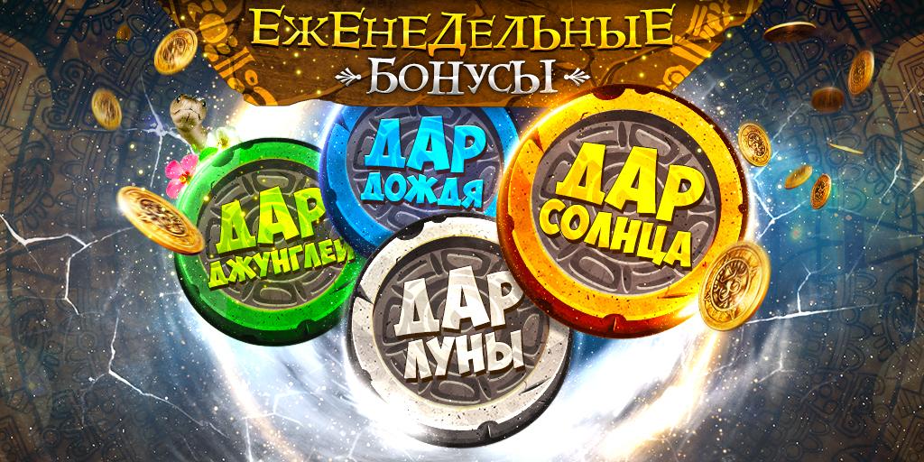 эльдорадо казино онлайн зеркало